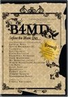Before_the_music_dies